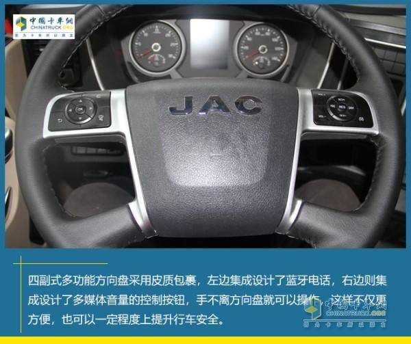 江淮格尔发A5W载货车方向盘