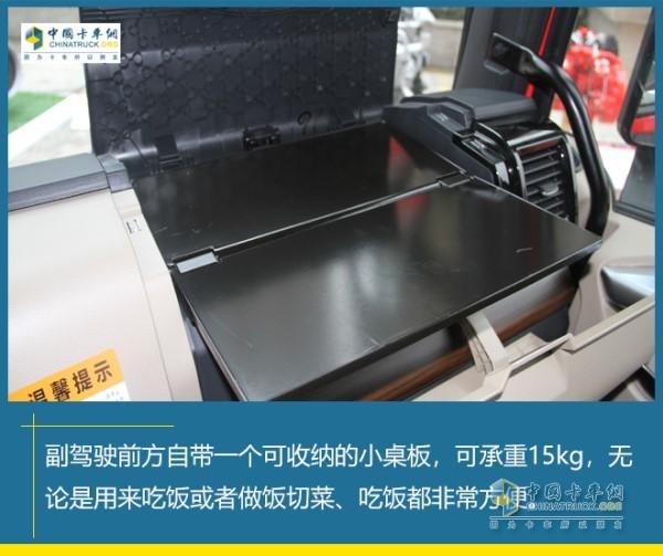 江淮格尔发A5W载货车小桌板