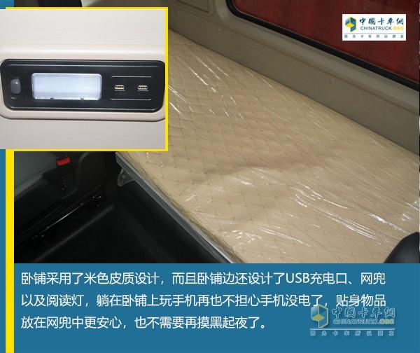 江淮格尔发A5W载货车