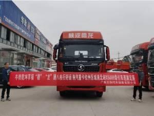 陕汽重卡德龙X5000区域巡展走进广西 获得众多用户关注