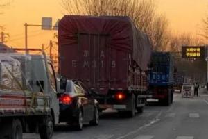 河北省:进一步强化石家庄市和邢台市交通运输疫情防控工作邮政快递方案