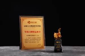 """高效、科技、可靠!乘龙H7 3.0获誉""""年度口碑快运重卡""""奖!"""