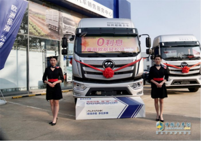 全新一代欧航R系列产品
