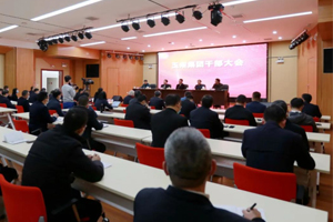 玉柴集团公司宣布新任董事长:李汉阳上任!