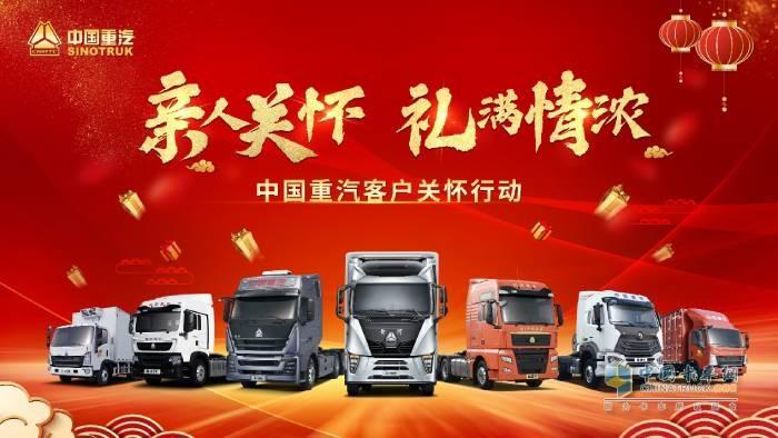 中国重汽  重汽汕德卡  重汽豪沃