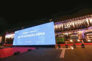 徐工汽车大动作,汉风二代全球首发!