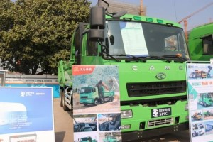 华菱换电渣土车亮相广州纯电动建筑废弃物运输车辆交流会