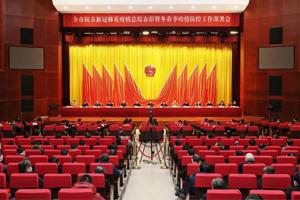 荣誉表彰:龙蟠科技史莹飞荣获南京抗击新冠先进个人称号