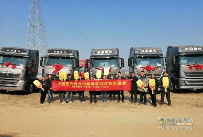 中国重汽 HOWO 豪沃 重卡 交车