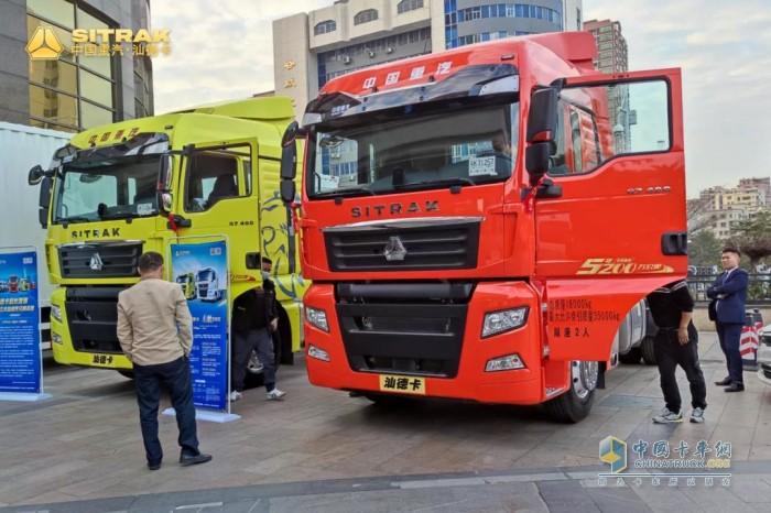 中国重汽 汕德卡 载货车 国六