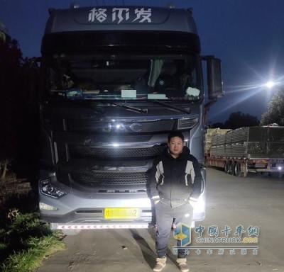 王振华与他的格尔发A5W载货车