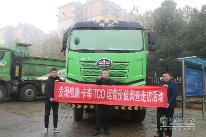 发现信赖 一汽解放 解放J6P 渣土车 牵引车 重卡