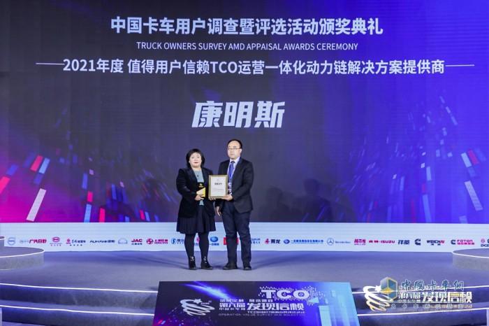 发现信赖 康明斯中国 发动机 一体化动力链