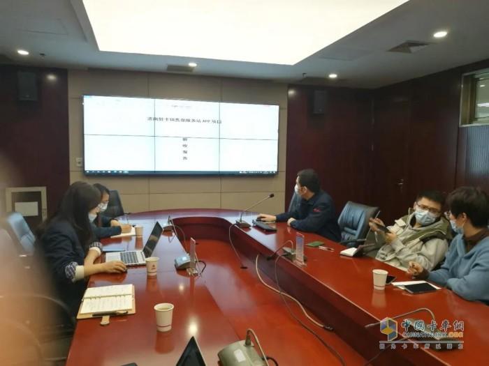 中国重汽 HOWO轻卡 APP 服务管理