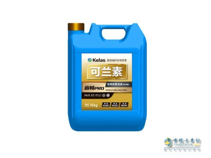 发现信赖 可兰素 车用尿素 零部件