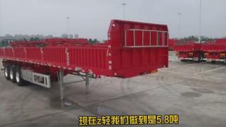 自重仅有5.8T 华兴半挂自卸车如何做到行业最轻