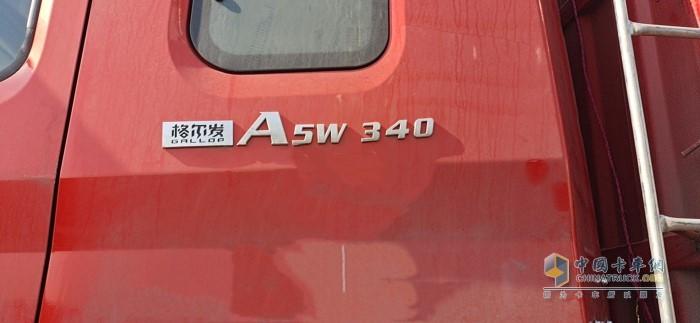 江淮格尔发A5W载货车动力强劲