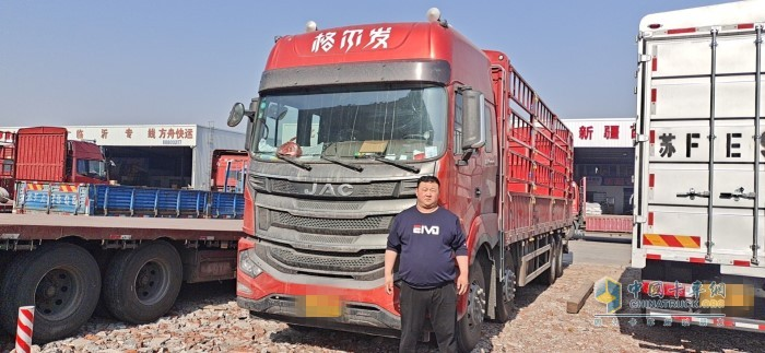 """宗总与""""爱车""""格尔发A5W载货车"""