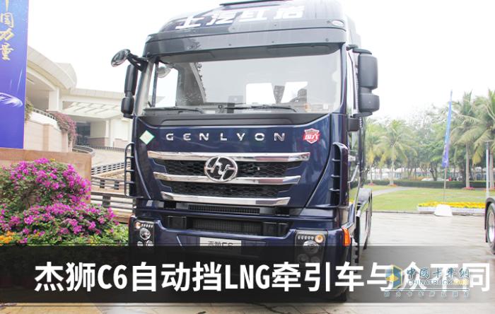 上汽动力 LNG天然气 E系列国六燃气发动机