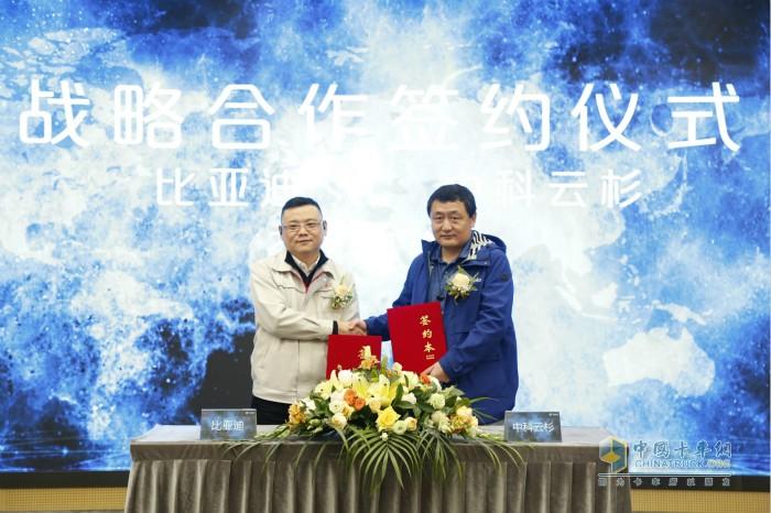 比亚迪商用车事业群COO田春龙(左)与福建中科云杉CEO潘元承博士(右)代表双方进行签约