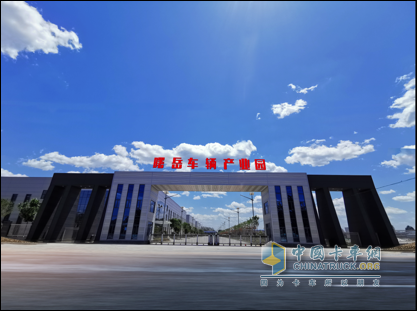 曙岳车辆产业园