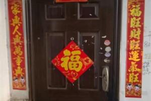 【春节烟火气】卡友危学博在平淡与团聚中再次启程