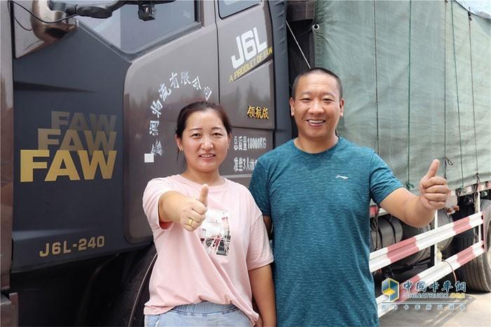 宁俊峰和陈玲卡车夫妻