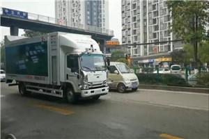 迈入新高度!庆铃L3级5G自动驾驶物流车获重庆市首块商用车自动驾驶测试牌照