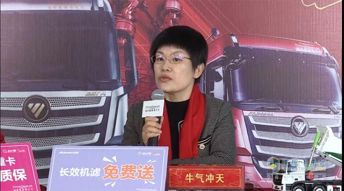 福田戴姆勒汽车营销公司服务与配件副总经理李梅红女士