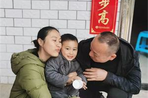 【春节烟火气】有家人的地方才是家,张罗坤在陪伴中过春节