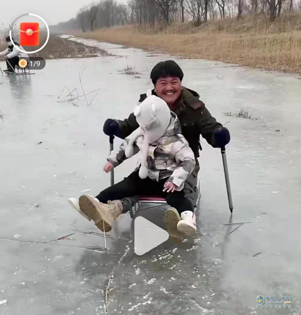 徐工  雪橇  冰车