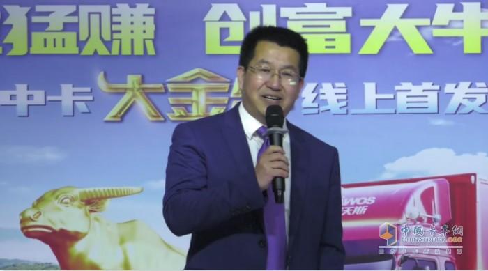 江淮轻型商用车营销公司总经理助理万锋