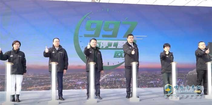 欧曼全勤王渣土车997不停工服务战略发布