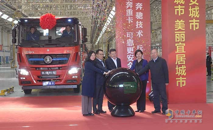 内蒙古氢燃料车首台套新车发布并进行揭幕。