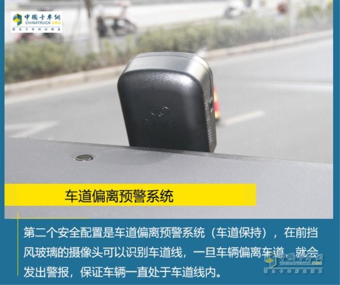 汉马H7国六牵引车