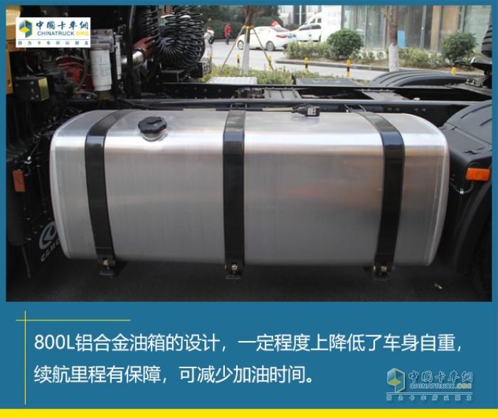 汉马H7国六牵引车油箱