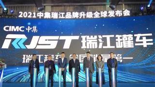 从瑞江汽车到瑞江罐车 品牌升级背后意味着什么?