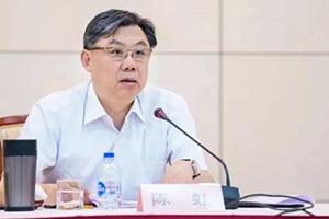 两会声音 l 上汽集团陈虹:建议加快氢燃料电池汽车产业政策配套
