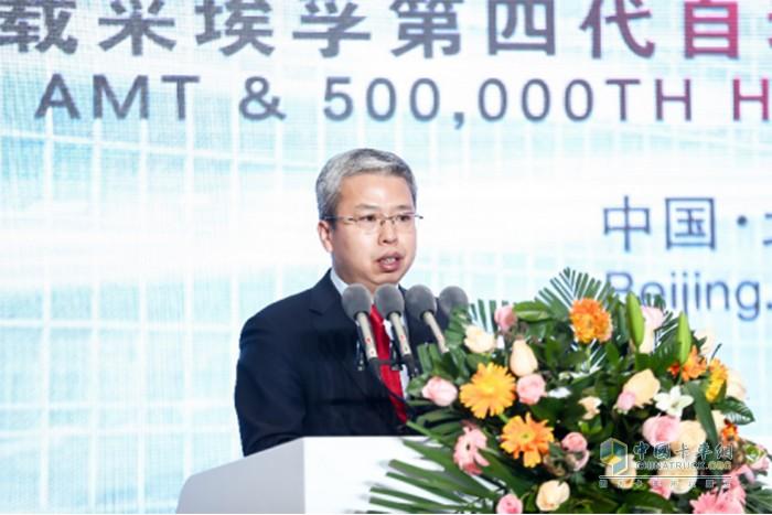 中国汽车工业协会副秘书长陈士华致辞