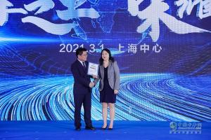 罐车之王·荣耀中国 | 2021中集瑞江品牌升级全球震撼发布