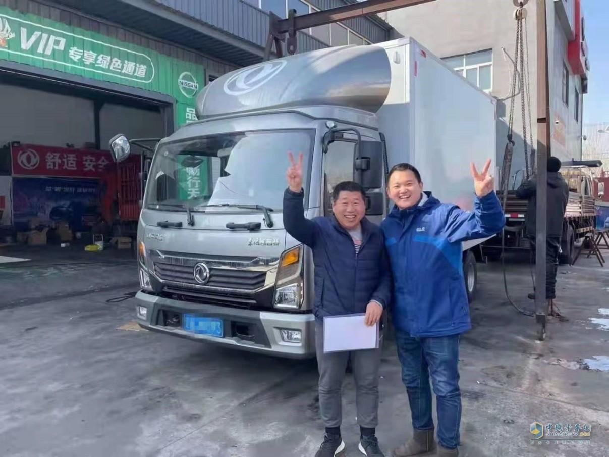 东风凯普特星云客户在东风轻型车服务站享受星云专享服务