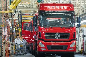 东风商用车单日产量达到850辆,突破单日产量记录!