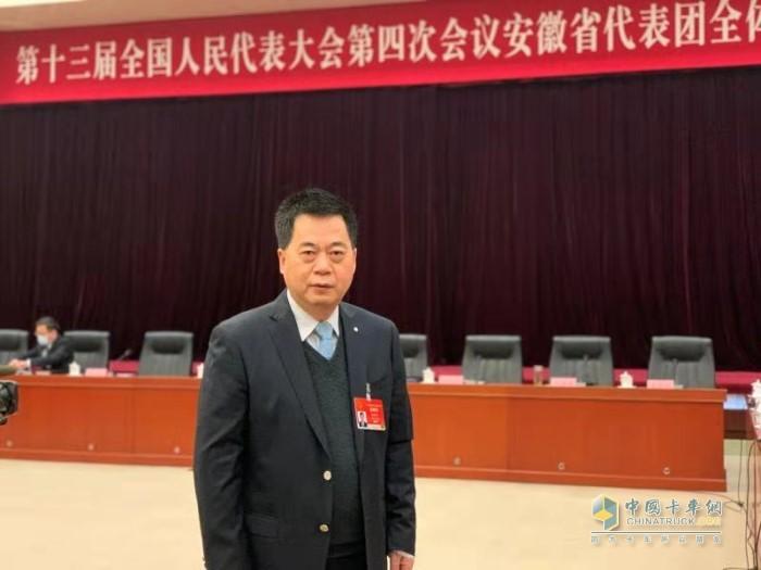 汉马科技集团股份有限公司党委书记、总经理 刘汉如参与十三届全国人大四次会议