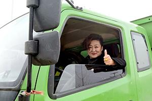 专访奥驰女司机:靠实力说话!