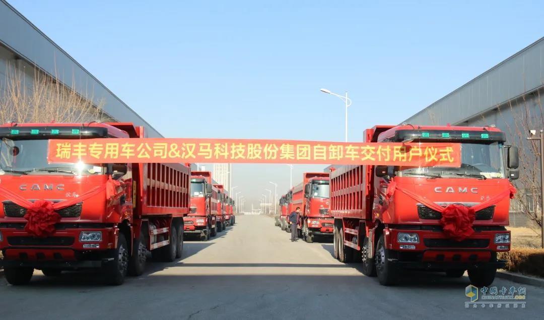 汉马H9自卸车交付仪式
