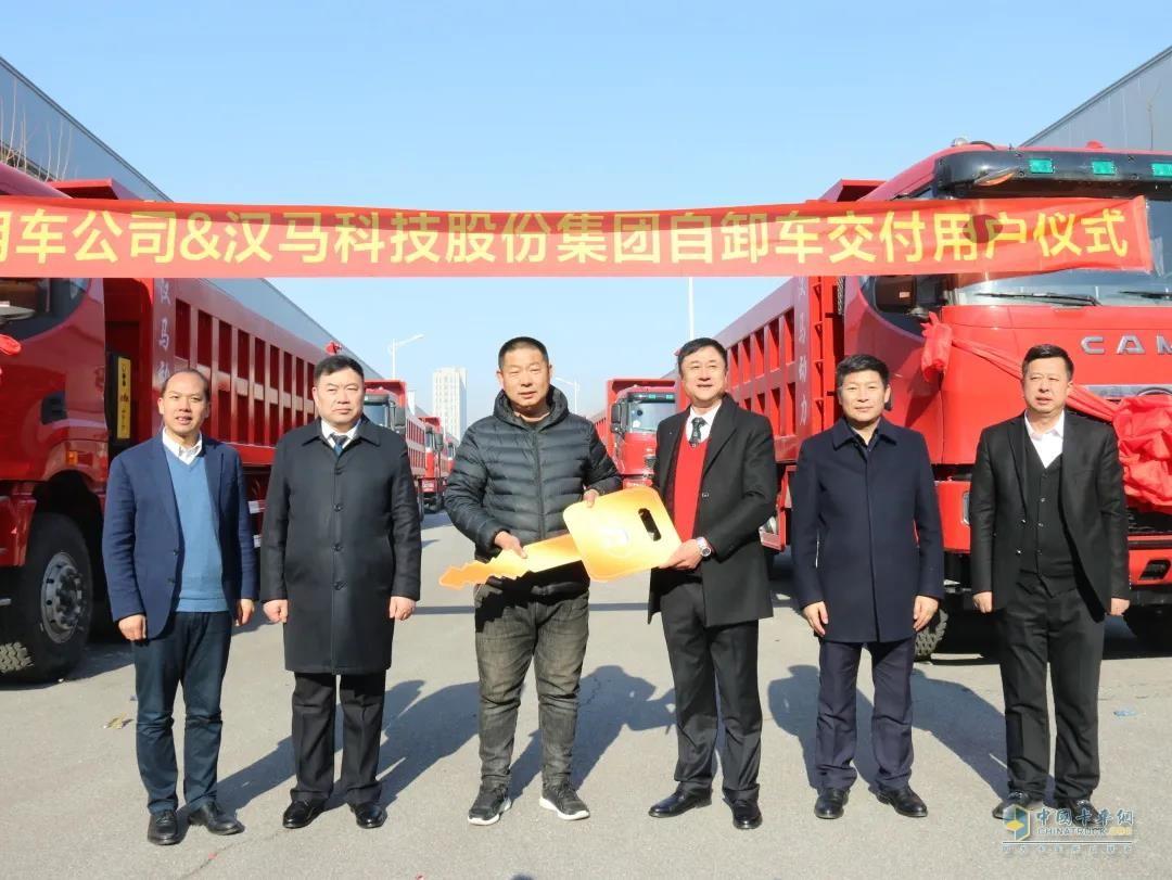 30台华菱汉马H9自卸车正式交付辽宁客户