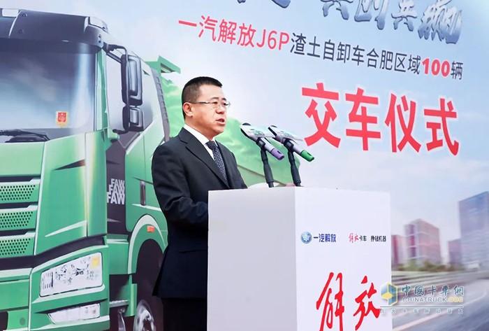 赵晓光高级经理发表讲话