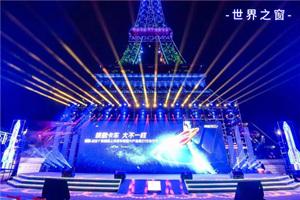 """领航卡车国六新品深圳上市,看""""领航五牛""""如何诠释""""大不一样"""""""