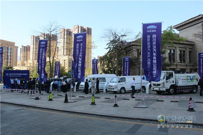 开沃汽车产品展示