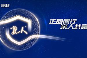 """国家级认定-中国重汽荣获""""七星级""""售后服务认证"""
